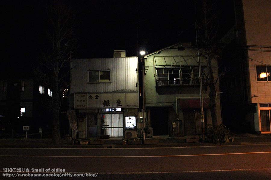 Img_0028_ginryu