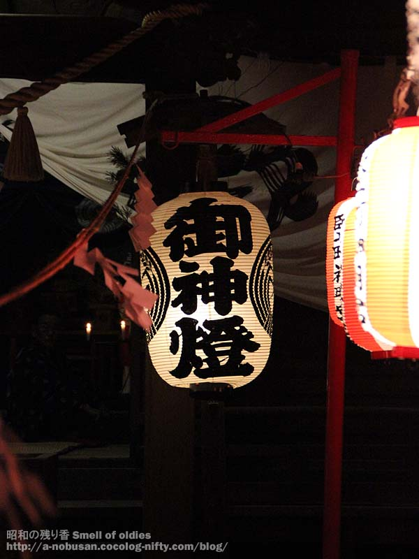 Img_0053_shinmeigu