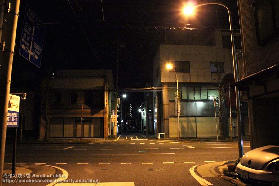 Img_0128_chiyodamachi