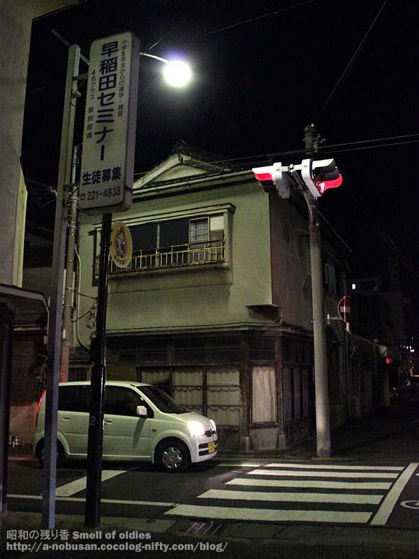Img_0195_ueno_sakaya
