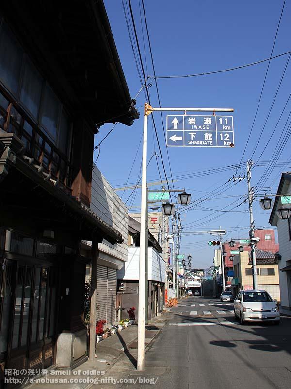 Img_0417_makabe_hyoushiki