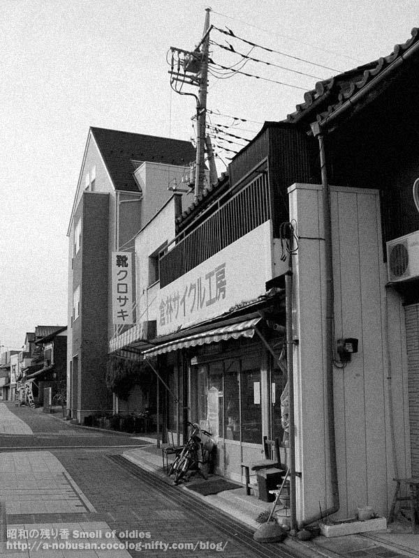 Img_0327_kurabayashi_jitensya
