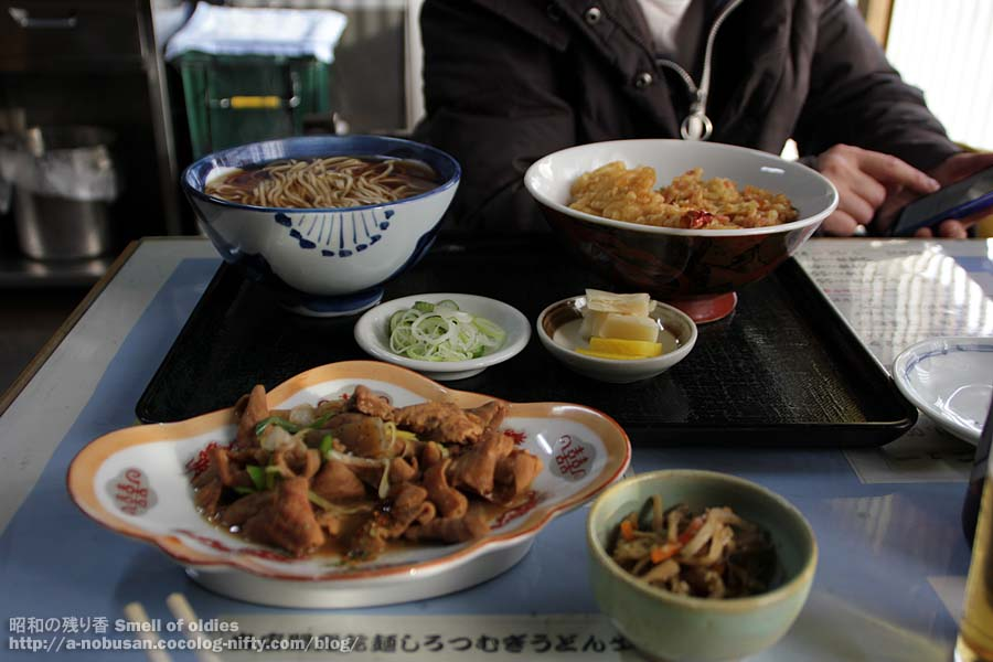 Img_0344_yukiya_menu
