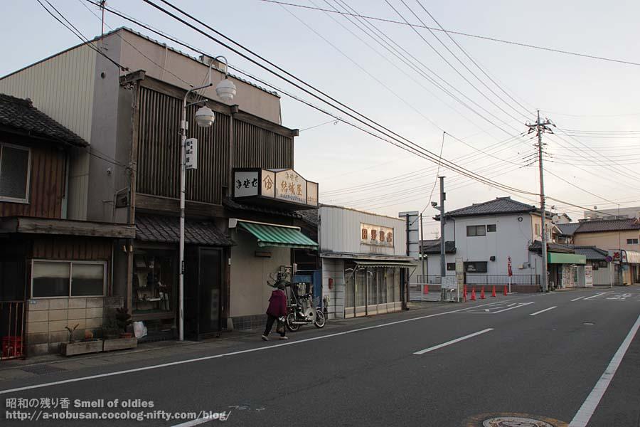 Img_0402_yuukiya_kounchou