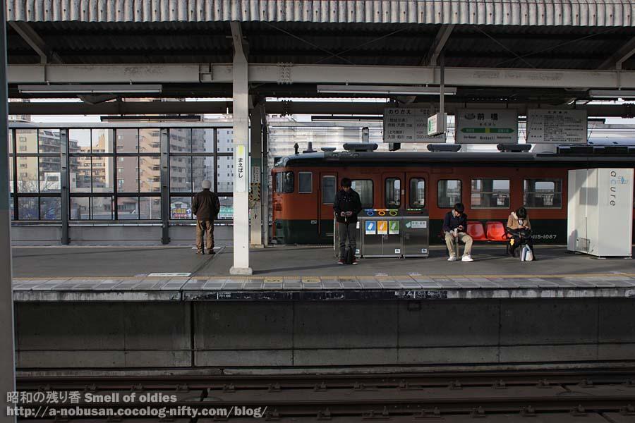 Img_0075_115_ryuchi_maebashi