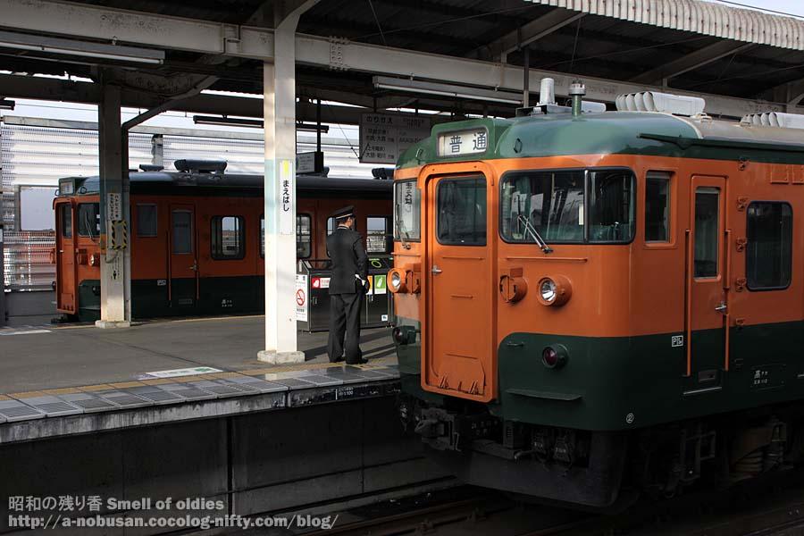 Img_0097_115x2_maebashi