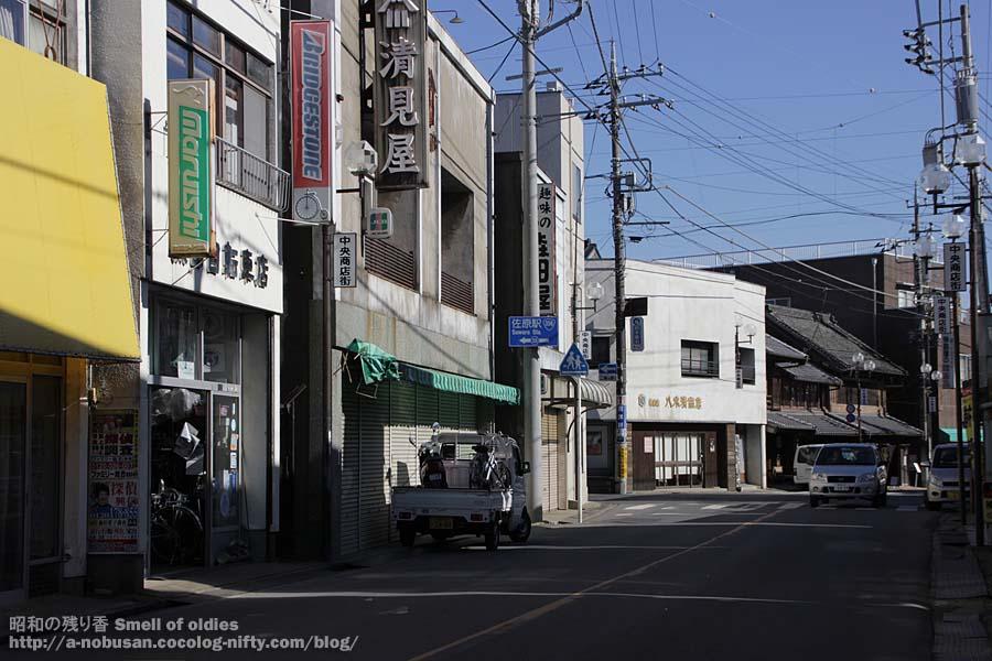 Img_1438_sawara_main_street