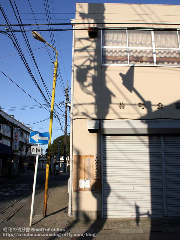 Img_1283_nakamachi_kouminkan