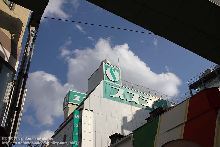 Img_0241_suzuran_haruichiban