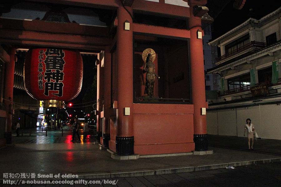 Img_0903_kaminarimon_woman