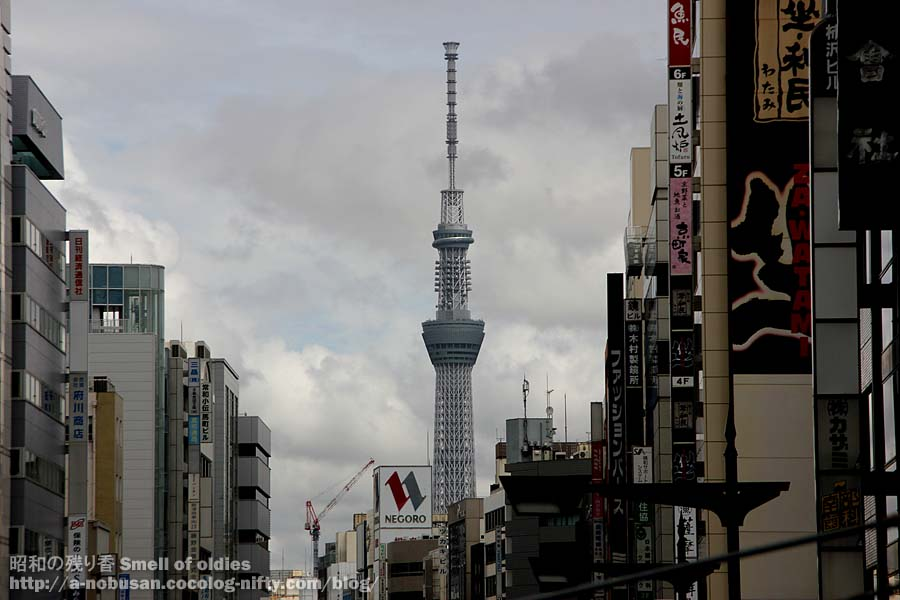 Img_0907_20130904_noon_skytree