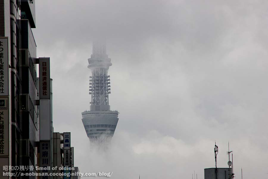 Img_1199_20130905_noon_skytree