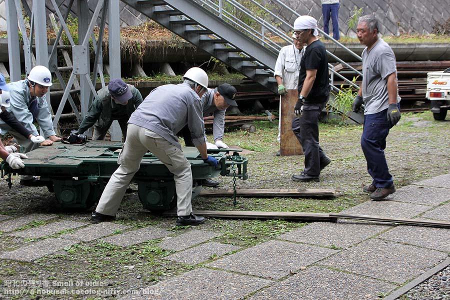Img_0176_wood_rail
