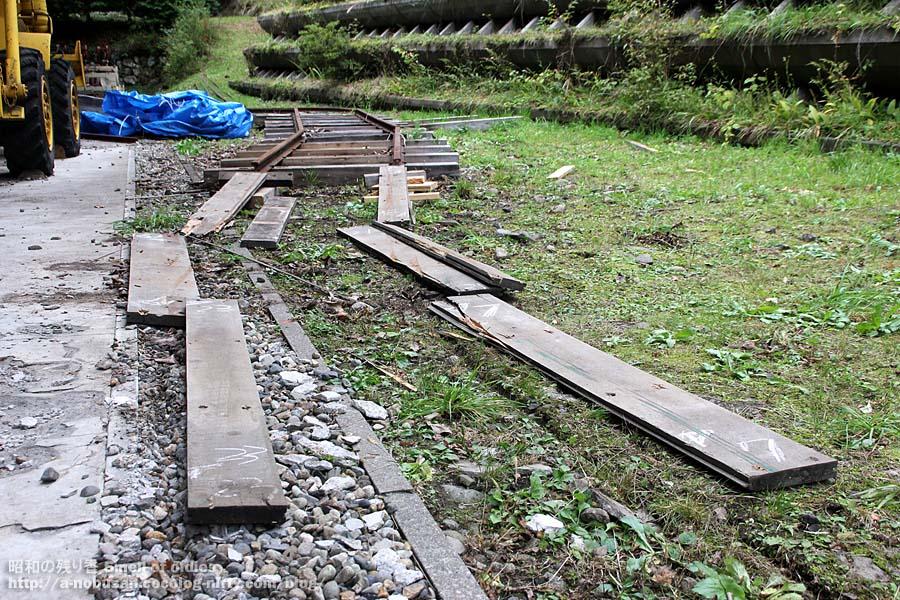 Img_0214_abolished_track
