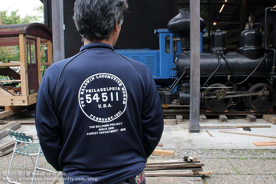Img_0457_staff_baldwin_jacket