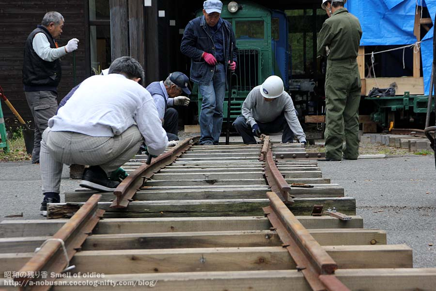 Img_0138_tracklaying