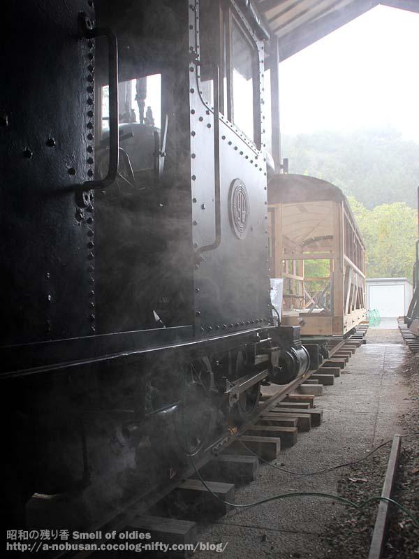 Img_0403_train_in_smoke