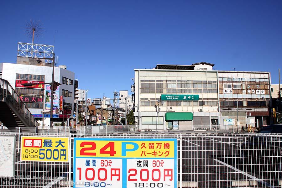 Img_0035_maebashi_miyako_syokudo