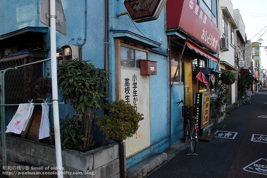 Img_0065_oshidori_syokudo_maebashi