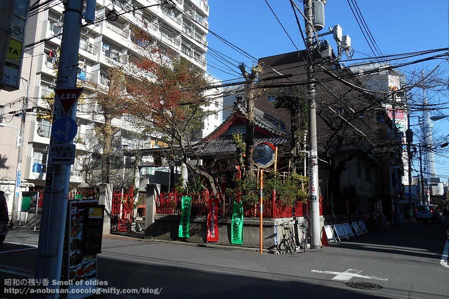 Dscn1196_nishiasakusa_hachiman