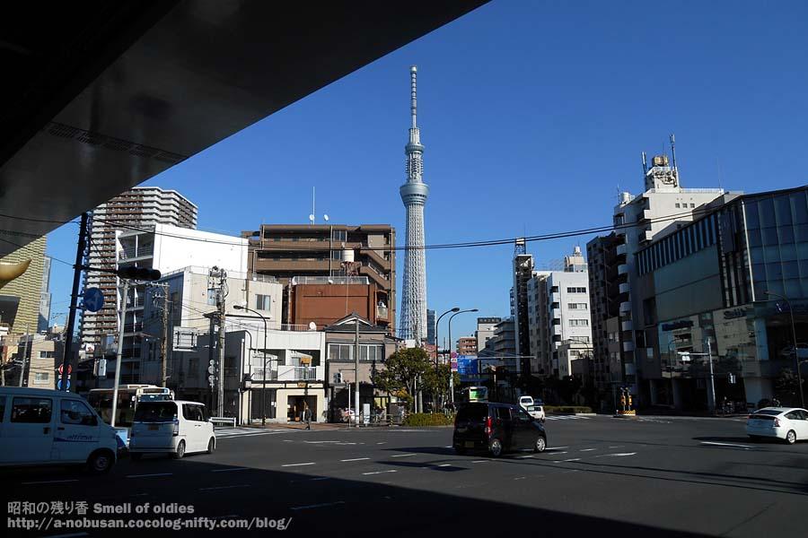 Dscn1313_kiyosumidori_skytree