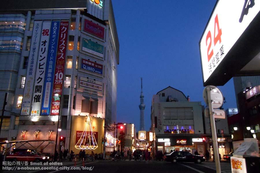 Dscn1581_shin_nakamise_asakusa