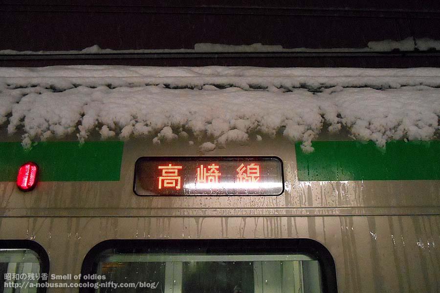 Dscn5231_takasaki_line