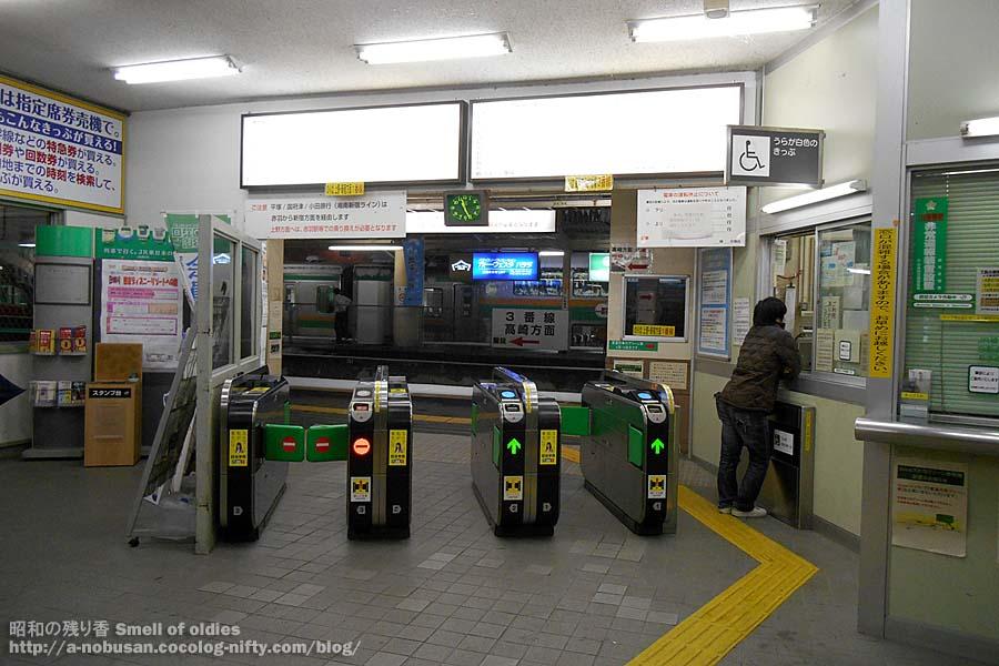 Dscn5299_shinmachi_kaisatsu