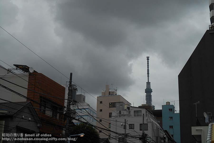 20140605_dscn7563_cloud_tokyo_skytr