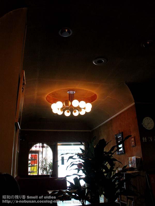 20140906_img_0122_coffee_aoki