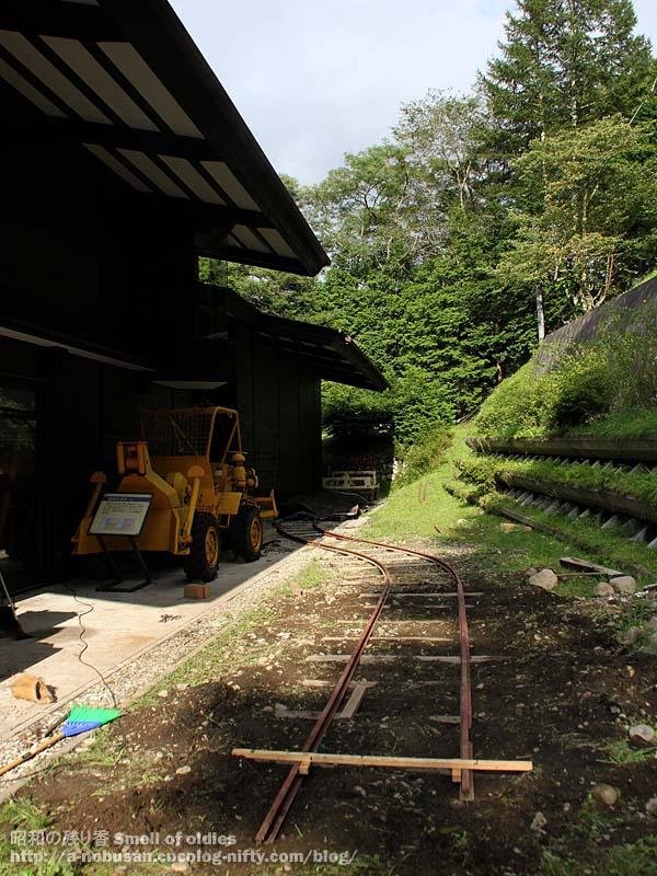 20140907_img_0178_railroad