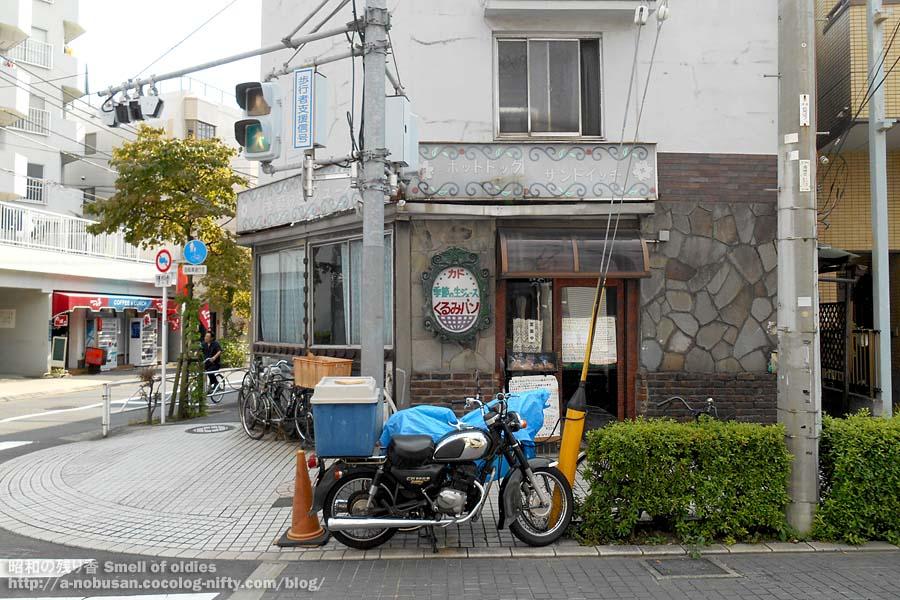 Dscn2412_kado_fresh_juice_kurumi