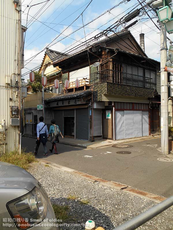 Dscn2457_komeya_sento_matsunoyu