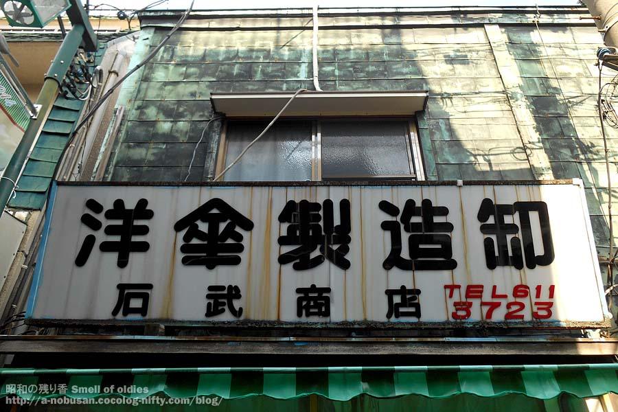 Dscn2493_yougasa_seizou_oroshi