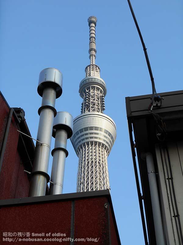 Dscn2720_machikouba_skytree