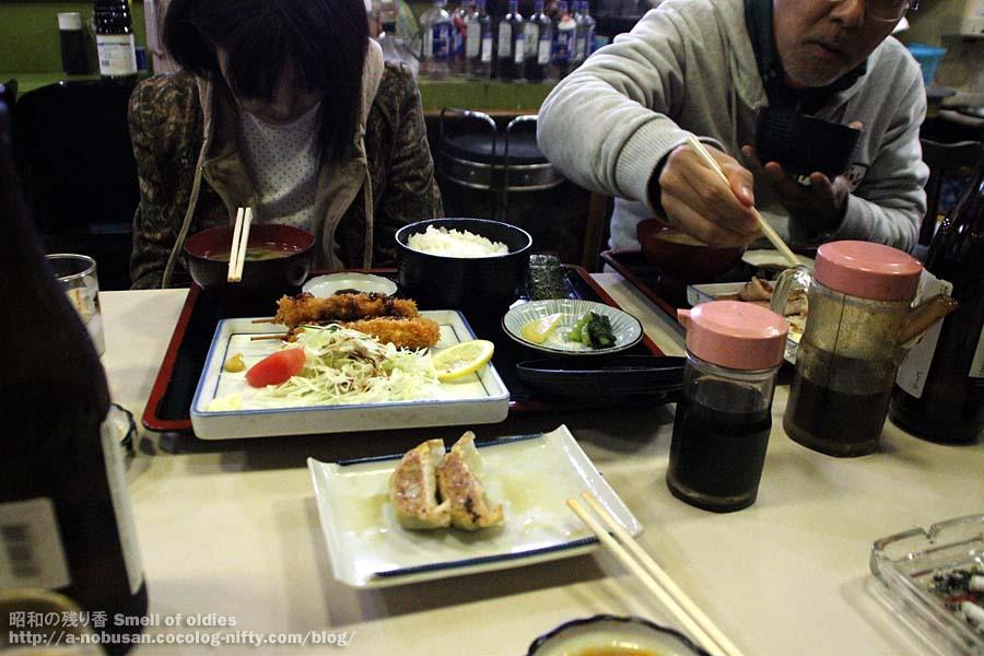 Img_0952_restaurant_miyoshi