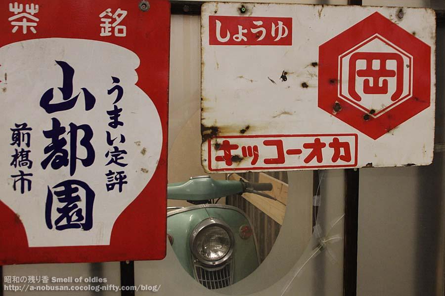 Img_0274_rabit_yamatoen_kikooka