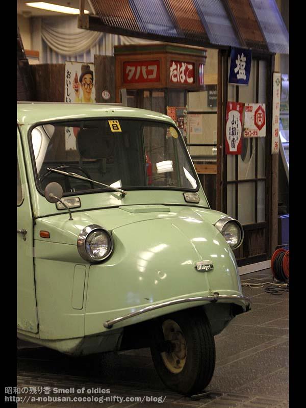 Img_0315_maebashi_daihatsu_midget