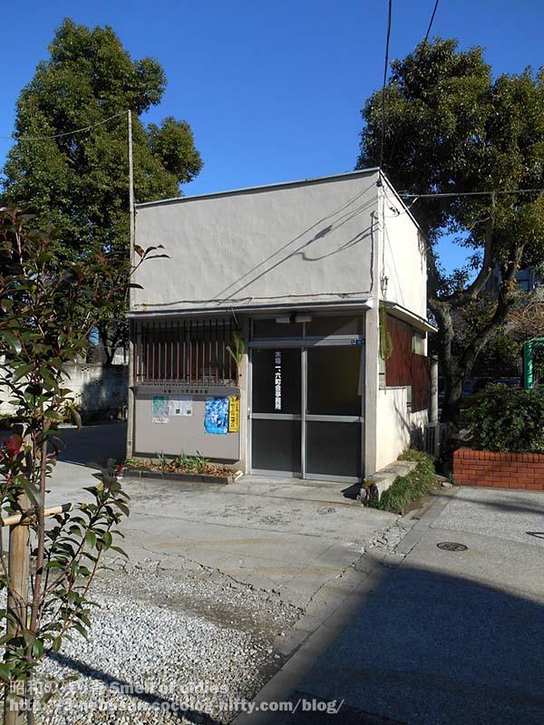 Dscn6043_kiba_town_office