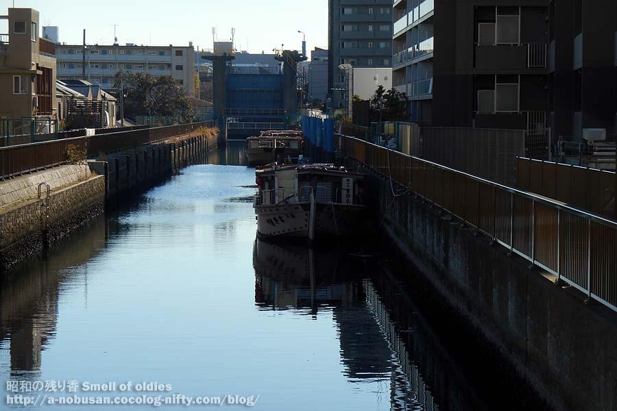 Dscn6048_kiba_boat_in_rever