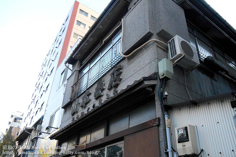 Dscn6439_old_yamamoto_tatamiten