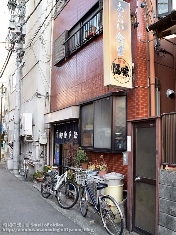 Dsc_0027_aoisyokudo_maebashi
