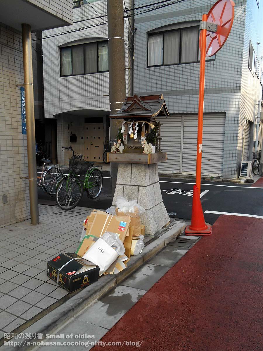 Dscn9240_gomiokiba_oinarisan