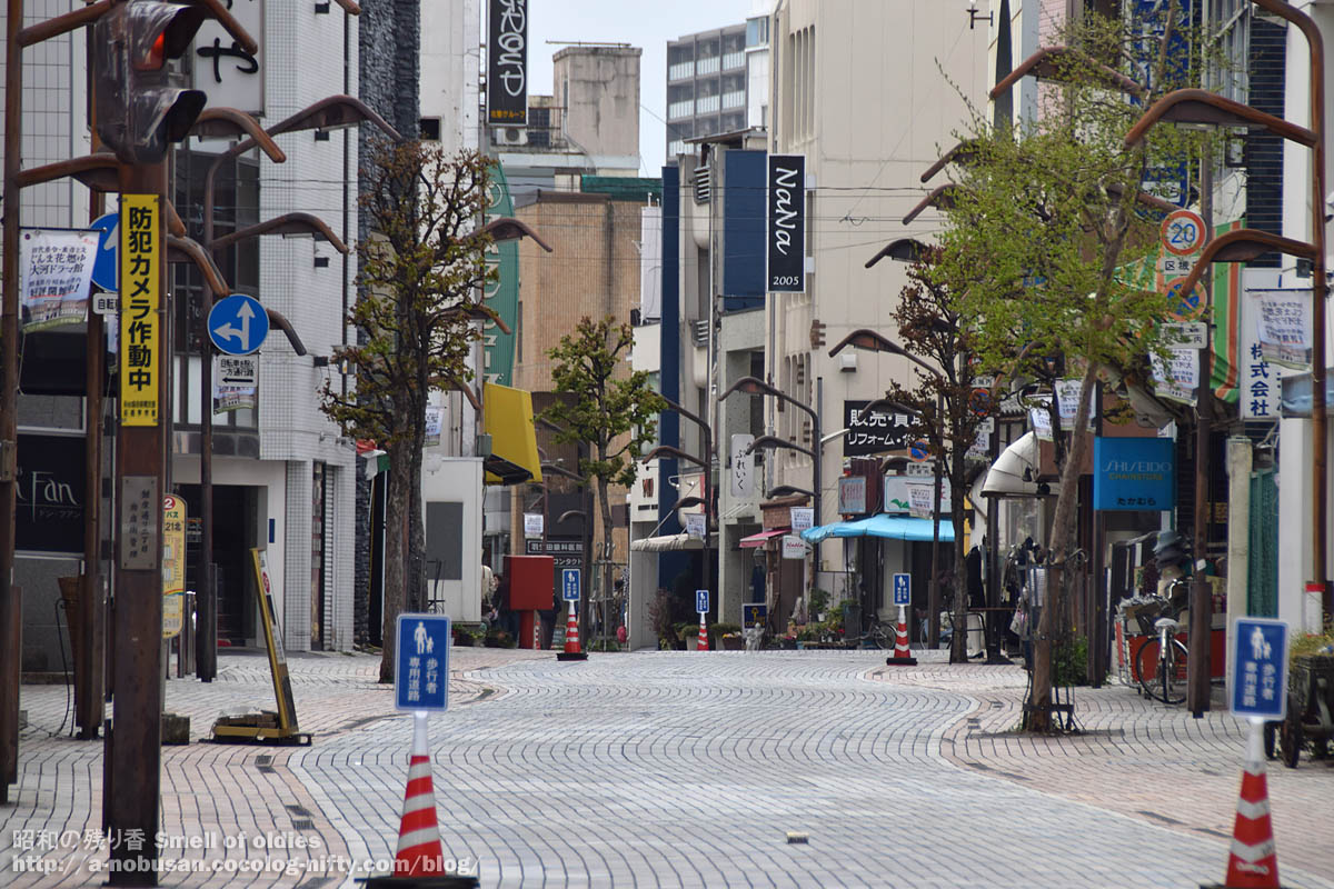 Dsc_0279_miyamanokado_maebashi