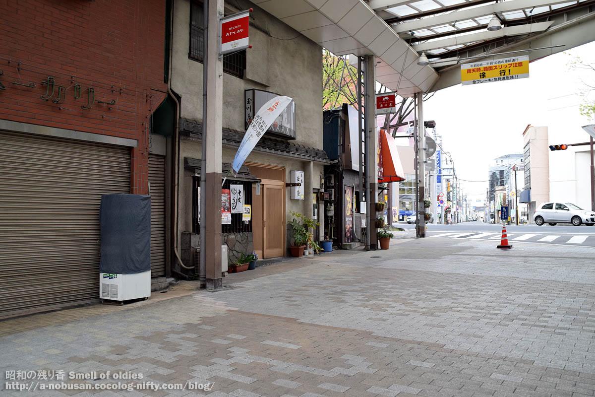 Dsc_0359_marujyu_tamagawaya_maebash