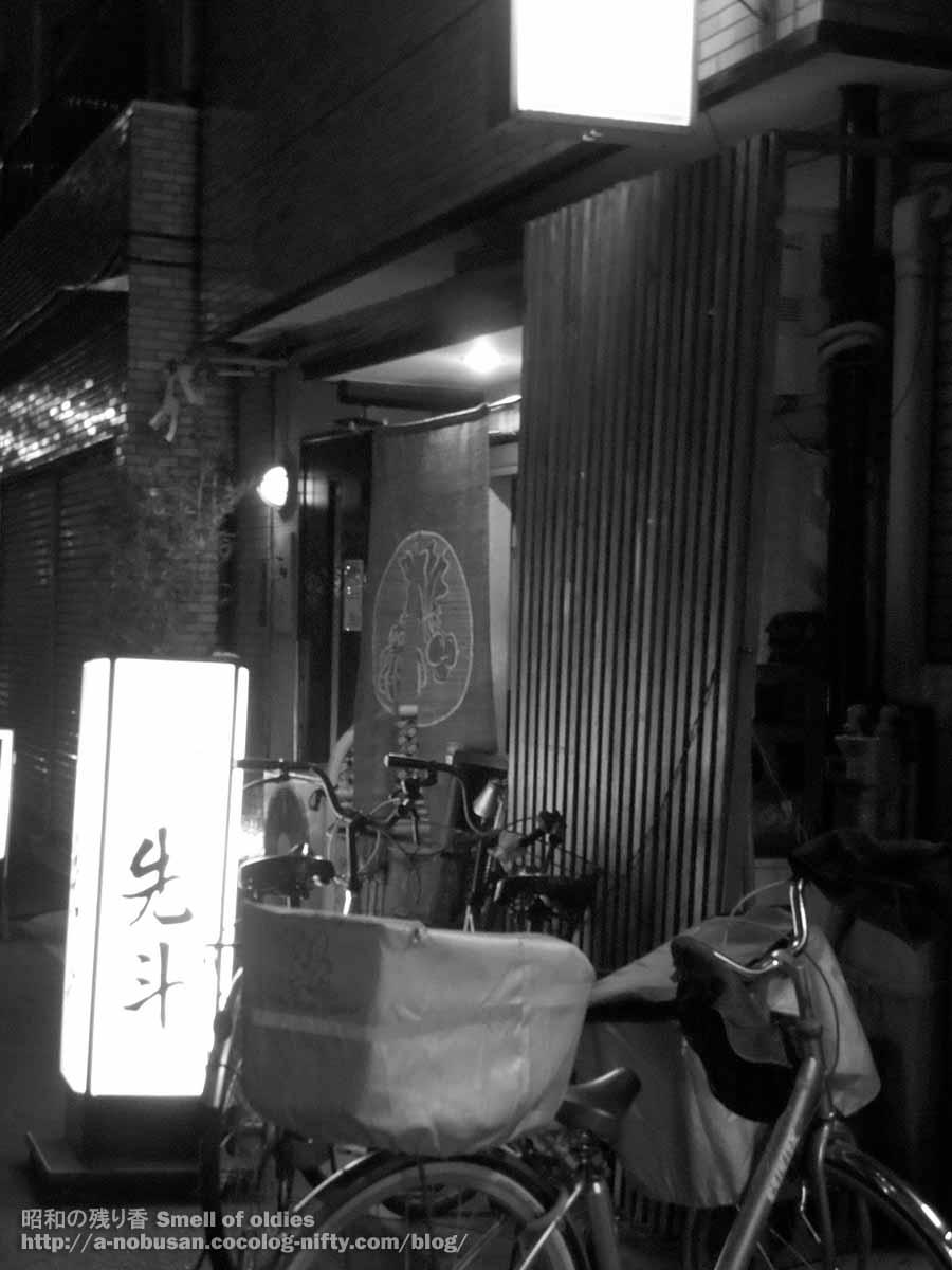 Dscn5584_asakusa_kyounoobansai_pont