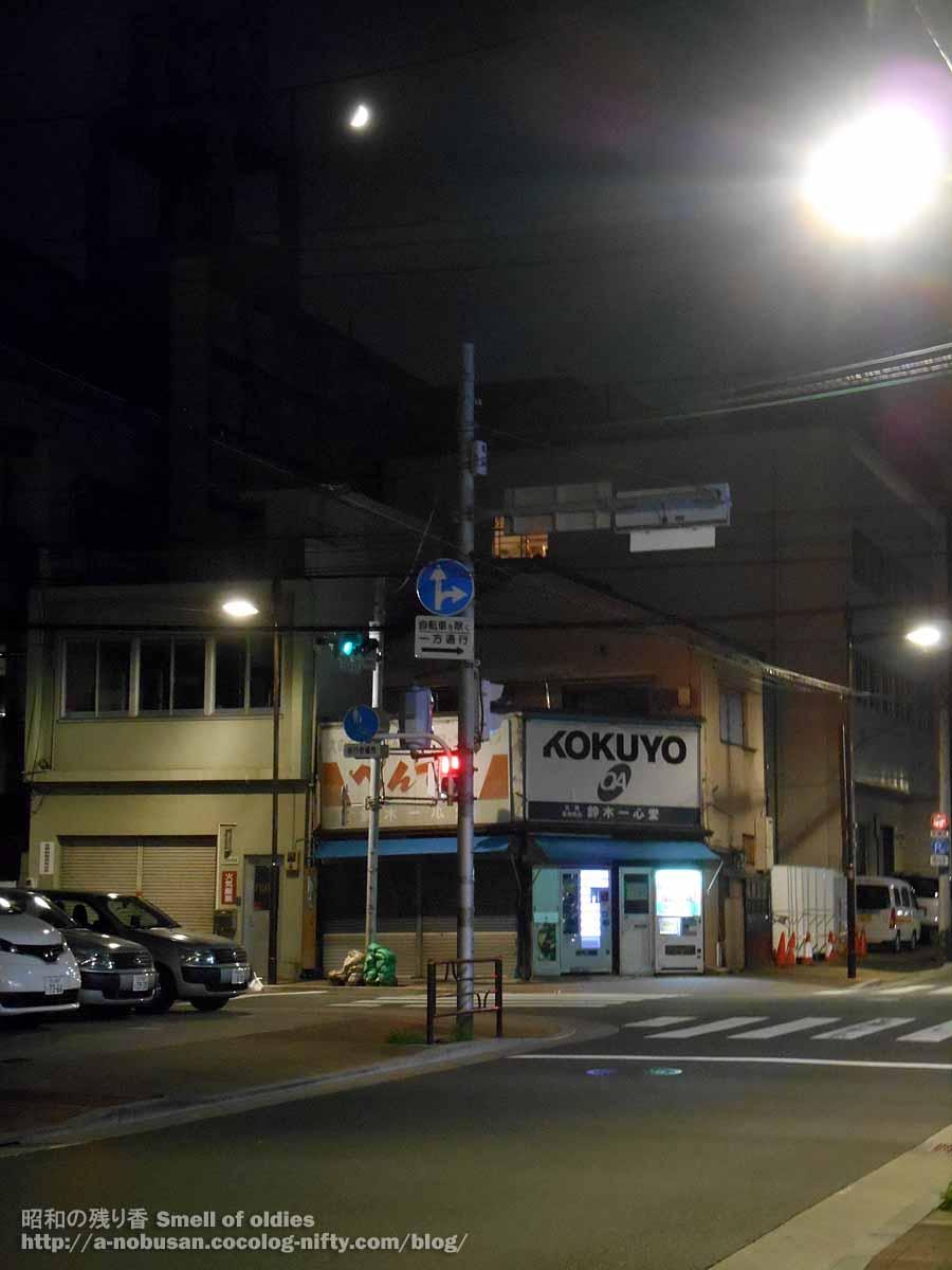 Dscn5596_kokuyo_matugaya_taitoku