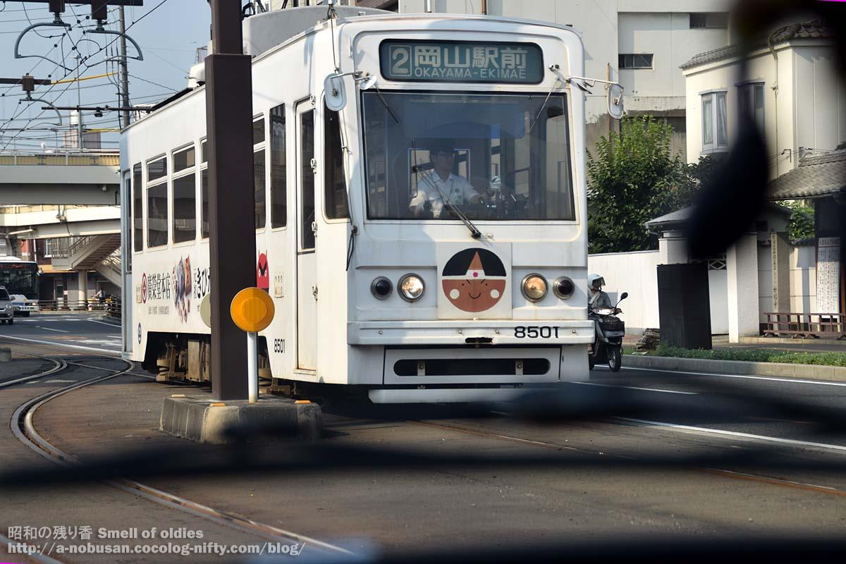 Dsc_0085_okayama_tram_railroad