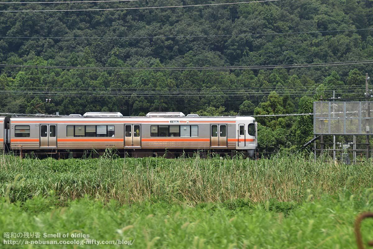 Dsc_0116_kumoha3134_tokaido