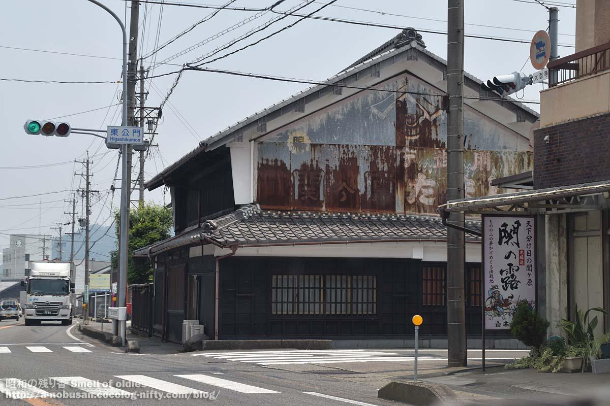 Dsc_0155_sekigahata_tamari